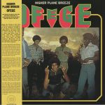 Higher Plane Breeze (reissue)