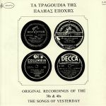 Original Recordings Of The 30s & 40s: The Songs Of Yesterday