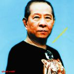 Classic Productions By Surin Phaksiri: Luk Thung Gems From The 1960s-80s