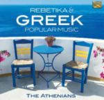 Rebetiko & Greek Popular Music