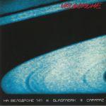 Au Velodrome 141 (reissue)