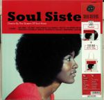 Soul Sisters: Classics By The Queens Of Soul Music (remastered)