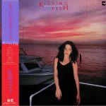 Kissing Fish (reissue)