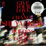 Give Your Love A Chance