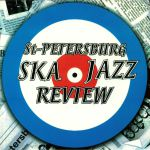 St Petersburg Ska Jazz Review (reissue)