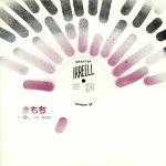 Irreell