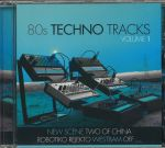 80s Techno Tracks: Vol 1
