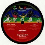 Jah Praises