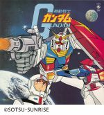 Mobile Suit Gundam (Soundtrack)