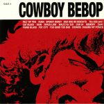 Cowboy Bebop 1 (Soundtrack)