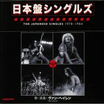 The Japanese Singles 1978-1984