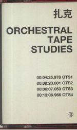 Orchestral Tape Studies