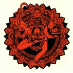 Mahakali: The Music Of Don Cherry (Deluxe Edition)
