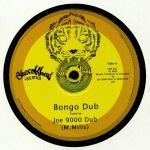 Bongo Dub