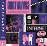Internet Club LP
