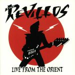 Live From The Orient (remastered)