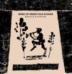 Music Of Greek Folk Heroes