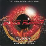 Blade Runner (Soundtrack) (remastered)