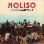 Shingwanyana (reissue)
