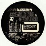 Dance Trax Vol 24