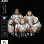 Policenauts (Soundtrack) (remastered)