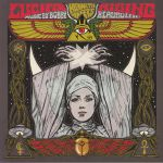 Lucifer Rising (Soundtrack)