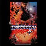 Commando Ninja (Soundtrack)