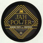 Jah Power