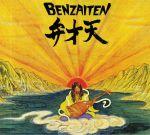Benzaiten (remastered)