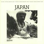 Japan (remastered)