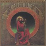 Blues For Allah (remastered)