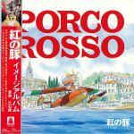 Porco Rosso: Image Album (Soundtrack)