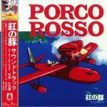 Porco Rosso (Soundtrack)