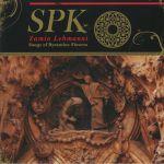 Zamia Lehmanni: Songs Of Byzantine Flowers (reissue)