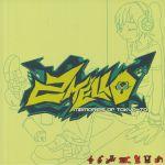 Memories Of Tokyo To (Soundtrack)