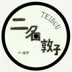 Teibou