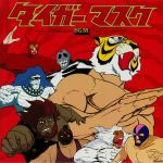 Tiger Mask TV BGM Collection