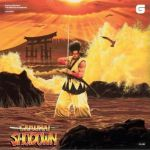 Samurai Shodown: The Definitive Soundtrack (Soundtrack)