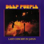 Last Concert In Japan (reissue)