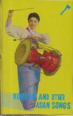Black Plastic Singing Flats Vol IV: Korean & Other Asian Songs