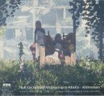 Nier Orchestral Arrangement Album: Addendum