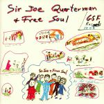 Sir Joe Quarterman & Free Soul (reissue) (Record Store Day 2020)