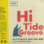 Hi Tide Groove