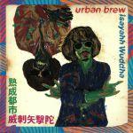 Urban Brew