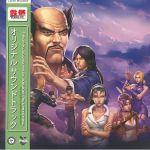 Tekken 2 (Soundtrack) (remastered)
