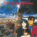 Aile De Honneamise: Royal Space Force (Soundtrack)