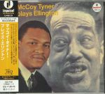 McCoy Tyner Plays Ellington (remastered)