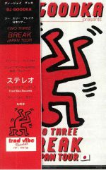 Two Three Break Japan Tour
