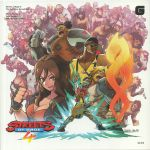 Streets Of Rage 4 (Soundtrack)