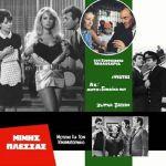 Music From Cinema Vol 4